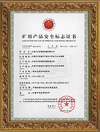 MA證(zheng)